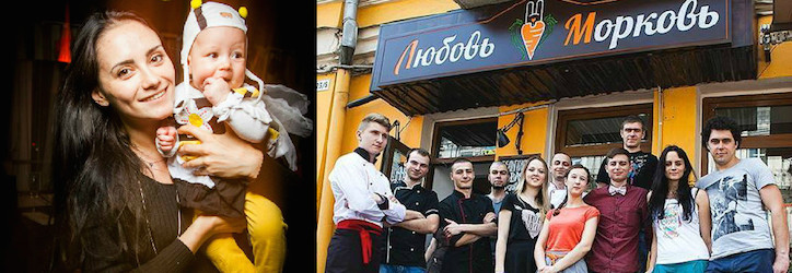Катя Андреева_любовь-морковь_business v dekrete