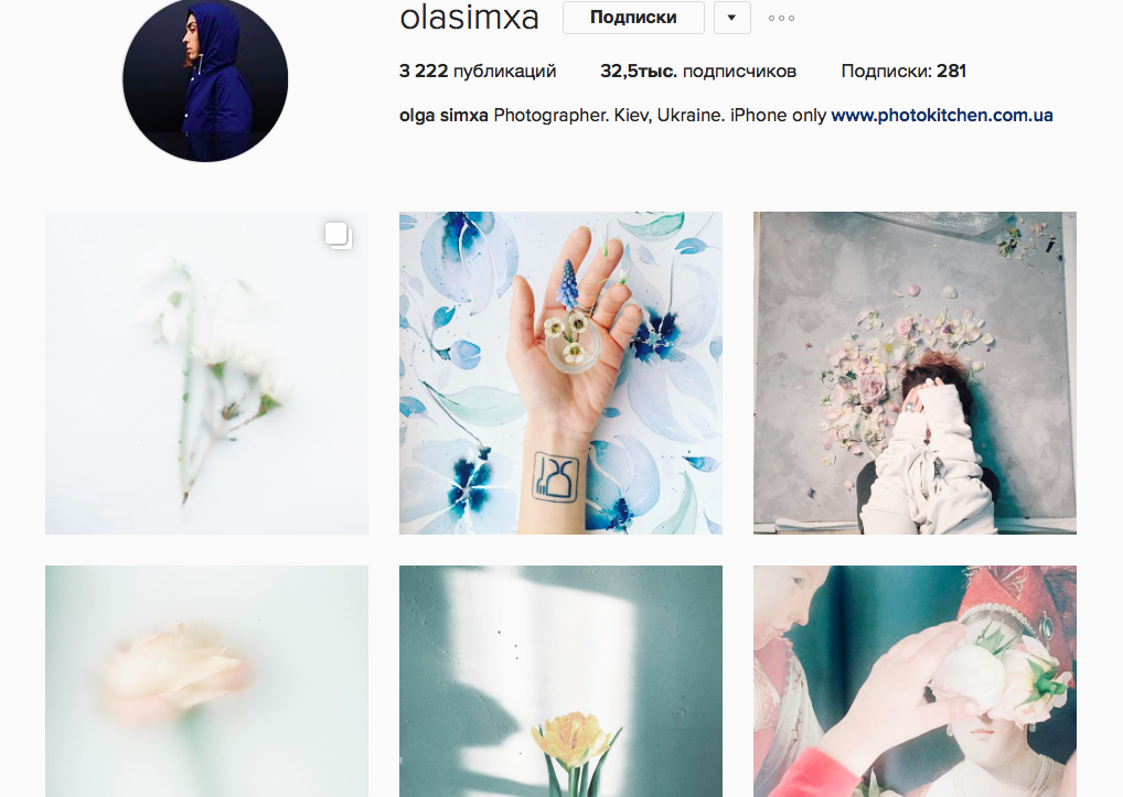 instagram olya drach